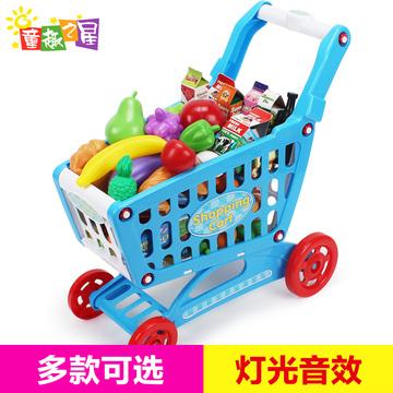 六一礼物过家家玩具仿真儿童购物车超市推车购物车 角色扮演玩具
