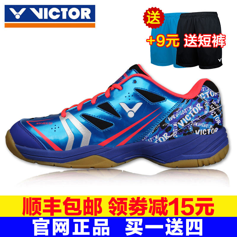 Product #539173052145