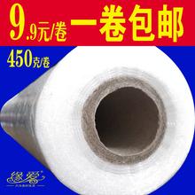 1000型 缘爱食品PE大卷保鲜膜瘦身膜专用膜瘦腿厨房家用30cm