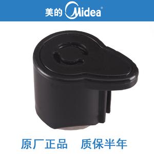 美的电压力锅配件排气阀my-cs40q