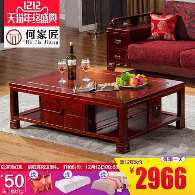 何家匠沙发怎么样,何家匠沙发好吗