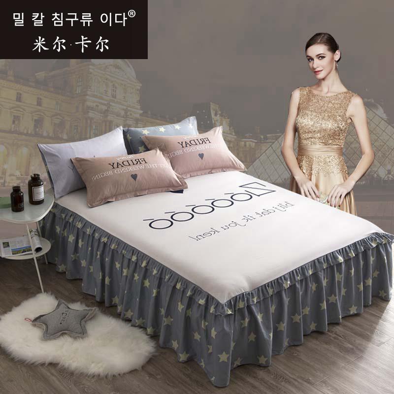 米尔卡尔定位花全棉床裙单件纯棉床罩床垫防滑防尘保护罩床单床罩