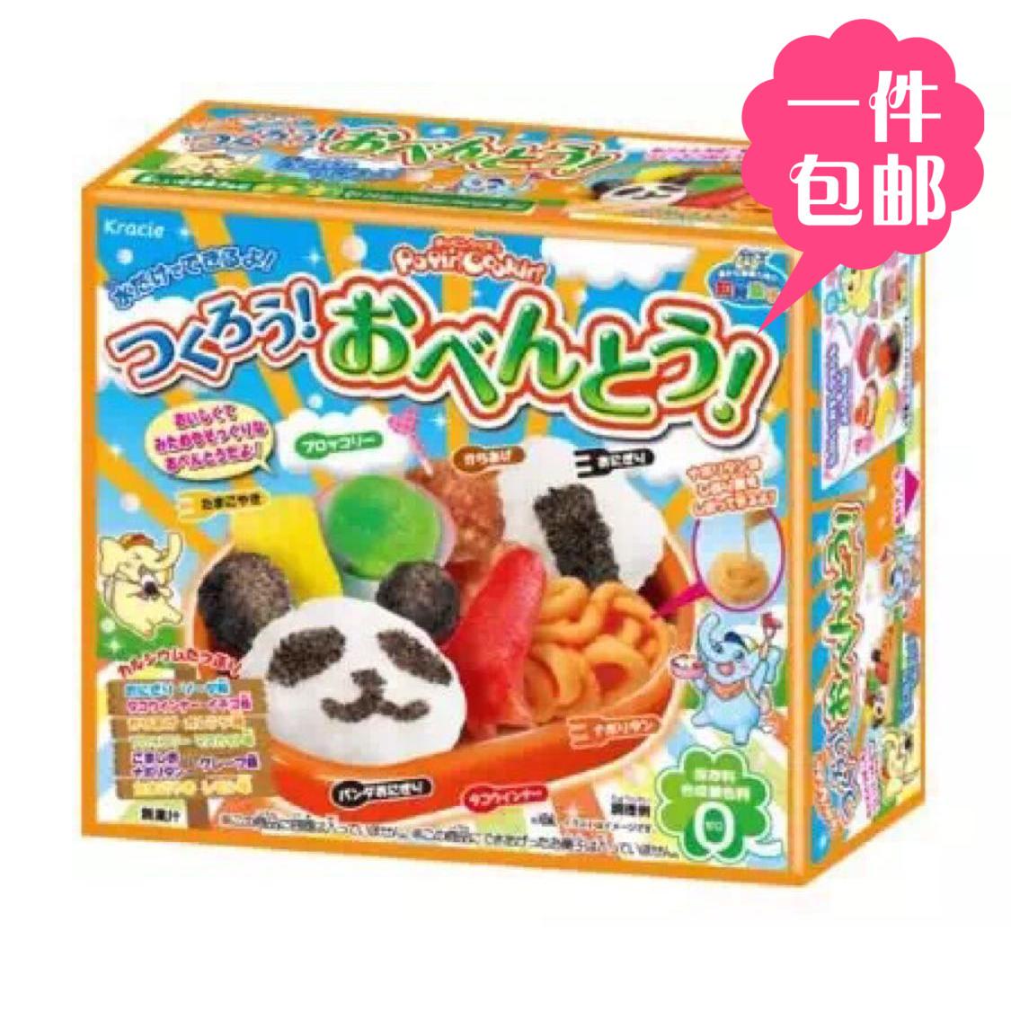 日本食玩_日本·糖果·日本kracie食玩diy糖果–青蛙堂部落格