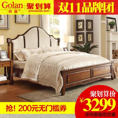 广兰家具实木床怎么样?是品牌吗怎么样,广兰家具实木床怎么样?是品牌吗好吗
