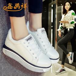 2016秋冬小白鞋休闲女鞋时尚鞋子韩版学生白色单鞋内增高松糕鞋
