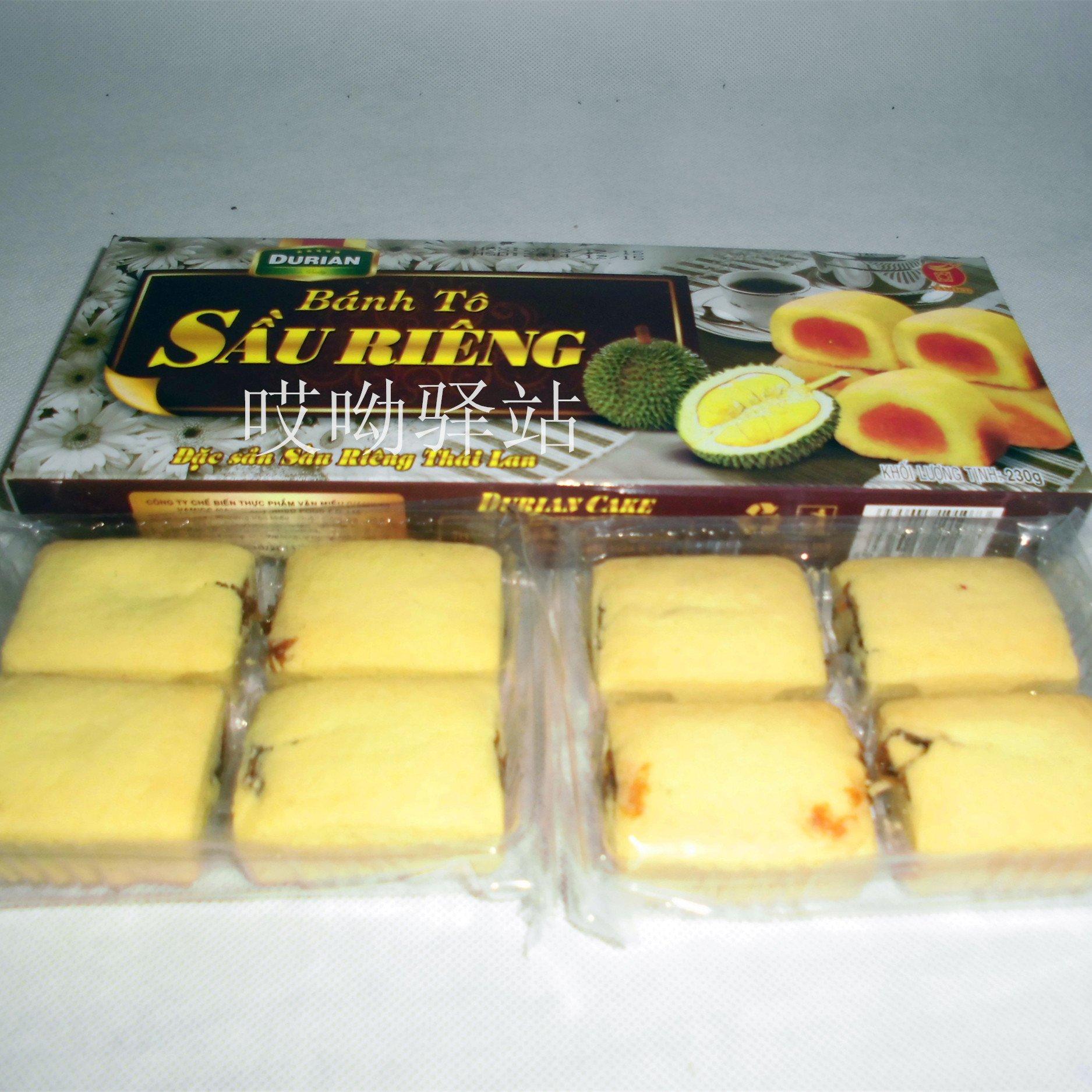 20省满66包邮 越南著名美食大发榴莲酥喜爱榴莲的特爱224克