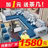 布艺沙发可拆洗U大小户型简约现代客厅家具整装转角组合皮布沙发