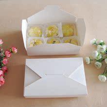 蛋黄酥6粒 年货礼盒装 手工自制零食 烘焙月饼 莲蓉豆沙糕点小吃