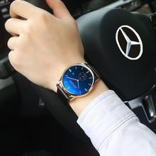 真皮带时尚潮流手表男士运动超薄学生防水男表韩版石英表简约腕表
