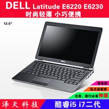 二手Dell/戴尔 Latitude E6220 i5-2520M 游戏本 E6230笔记本电脑
