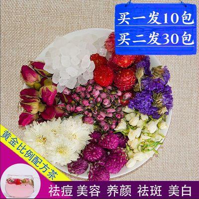 [限时抢购] 玫瑰花茶组合 美白祛斑祛痘排毒养颜美容茶叶女 防辐射调理内分泌