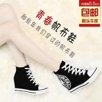 古奇天伦8043秋季新款高帮帆布鞋 百年经典款单鞋 系带内增高女鞋