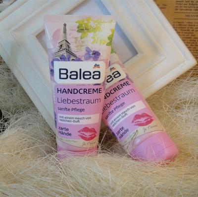现货 德国 Balea芭乐雅 杏仁油紫罗兰香氛护手霜手膜2合1 新款