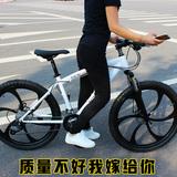 山地车自行车单车越野赛车27/30速双减震碟刹变速男女学生成人zxc