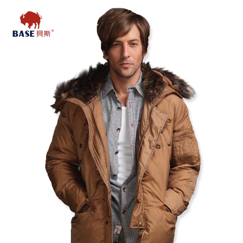 贝斯潮男士双层领 可卸领 加厚中长款保暖正品羽绒服 冬装外套 男