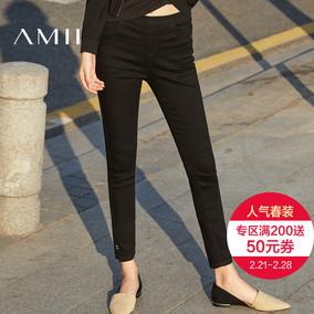 【预售】Amii2017春季新款牛仔裤显瘦黑色铅笔小脚九分裤女装