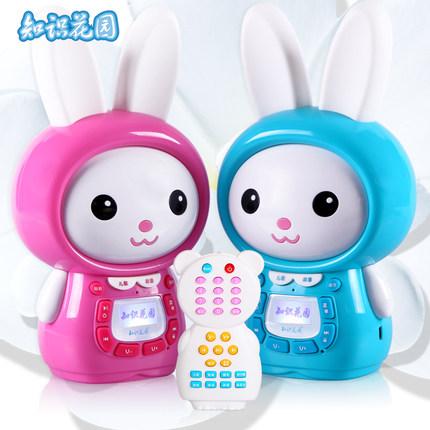 知识花园P1可下载可充电儿童故事机 宝宝小白兔子早教机婴儿玩具