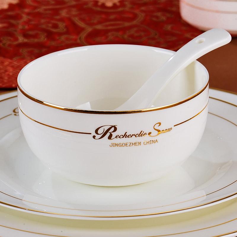 餐具 骨瓷碗具58头套装碗盘碟景德镇陶瓷碗套餐欧式