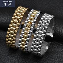 尊双实心不锈钢手表带男女代用劳力士蚝式恒动星期日历型表链20mm