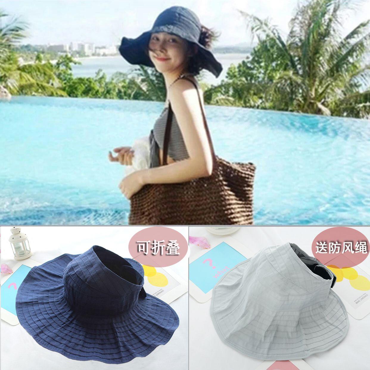 夏天遮阳帽紫外线沙滩防晒凉帽帽子太阳帽空顶布