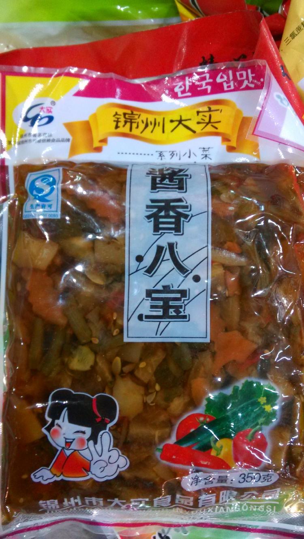 东北特产咸菜锦州小菜大实系列酱香八宝购物满10袋包邮包装