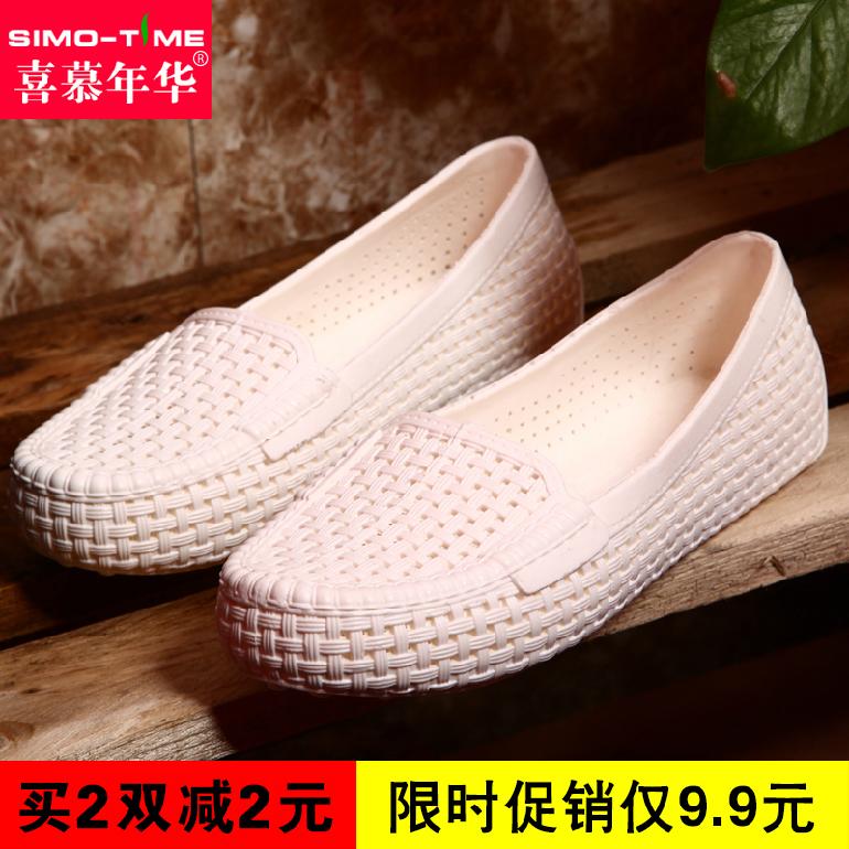 妈妈鞋洞洞鞋豆豆鞋女凉鞋2015夏季透气女鞋平跟纯色单鞋护士鞋