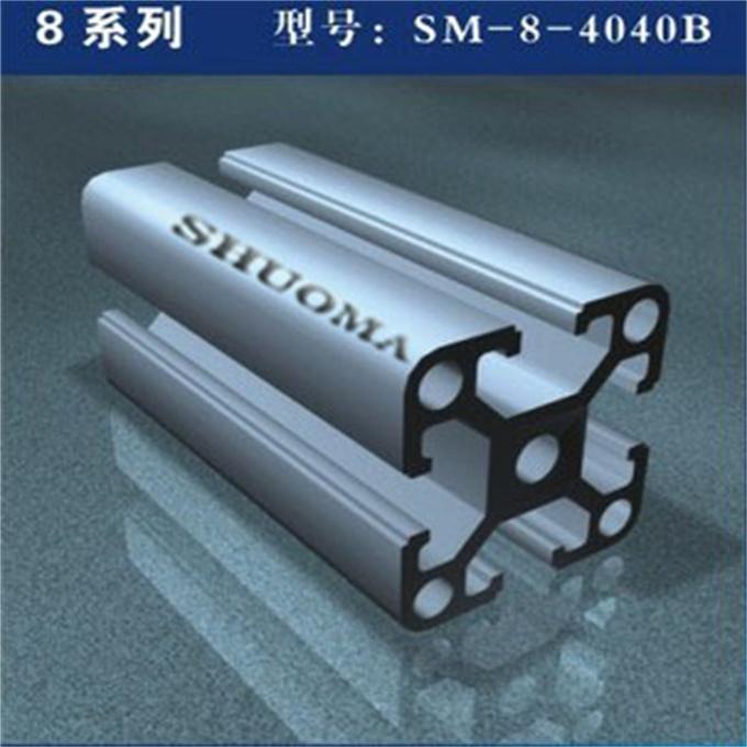 【厂家直销】工业铝型材4040B 工作台 机械设备 框架 重型 可加工