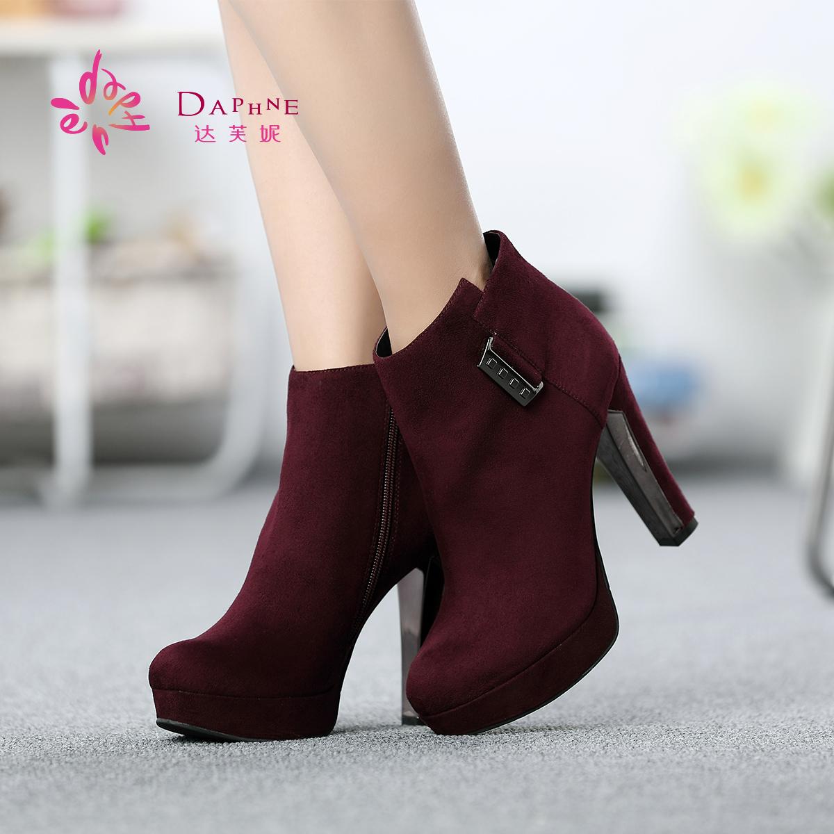 Daphne/达芙妮14年冬新品 超高跟时尚亮片英伦风女短靴1014605258