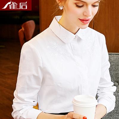 雀后白衬衫女长袖2016秋装新款上衣文艺绣花棉衬衣女修身打底衫