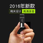 紫光录音笔微型专业迷你高清学生降噪超小跑步MP3播放器U盘远距