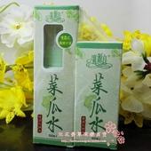 香港代购 广源良菜瓜水 50ml x2瓶特惠组(伊能静推荐)明星产品