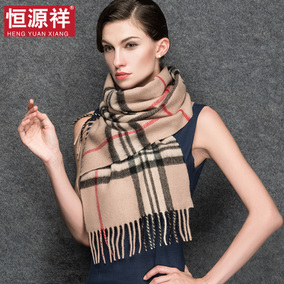 恒源祥女士羊毛围巾红色情侣格子百搭秋冬季保暖披肩两用加厚围巾