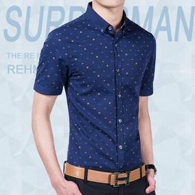 【2件装】夏季男士短袖薄款衬衫韩版男装修身青年商务休闲寸衬衣