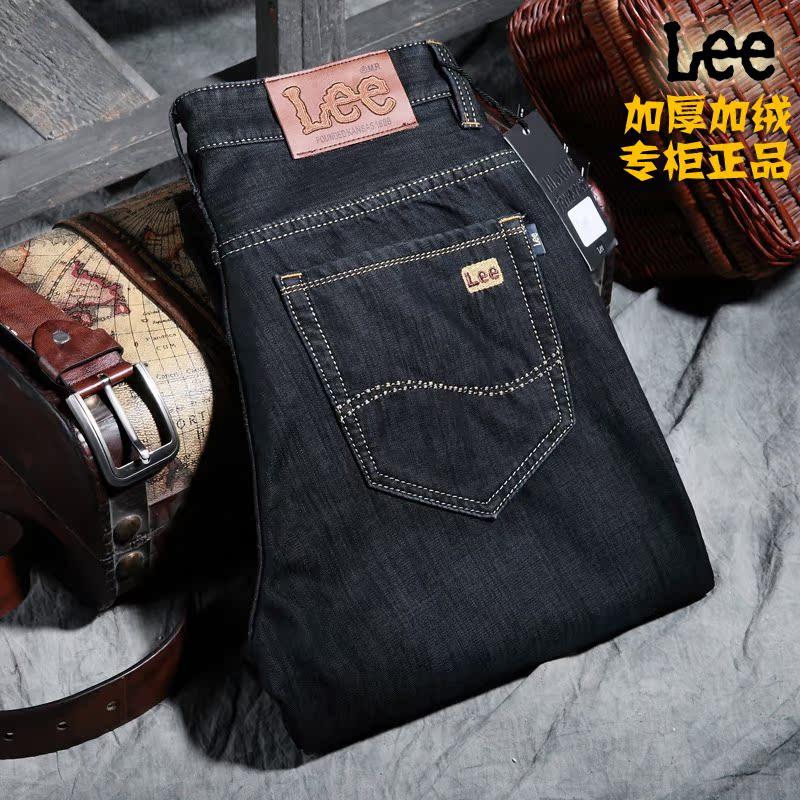 2014新lee秋冬加绒牛仔裤男直筒加厚牛仔长裤休闲商务大码牛仔裤
