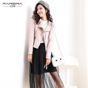 范思娜2017春秋新款PU机车粉色皮衣韩版长袖短款小外套皮夹克女装