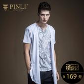 PINLI品立2017夏季新品男装假两件印花短袖打底T恤上衣B172311359