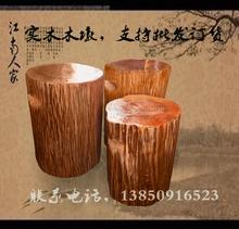 实木墩子原木凳子大板支架圆木桩树桩花架底座大板茶几茶桌配套凳