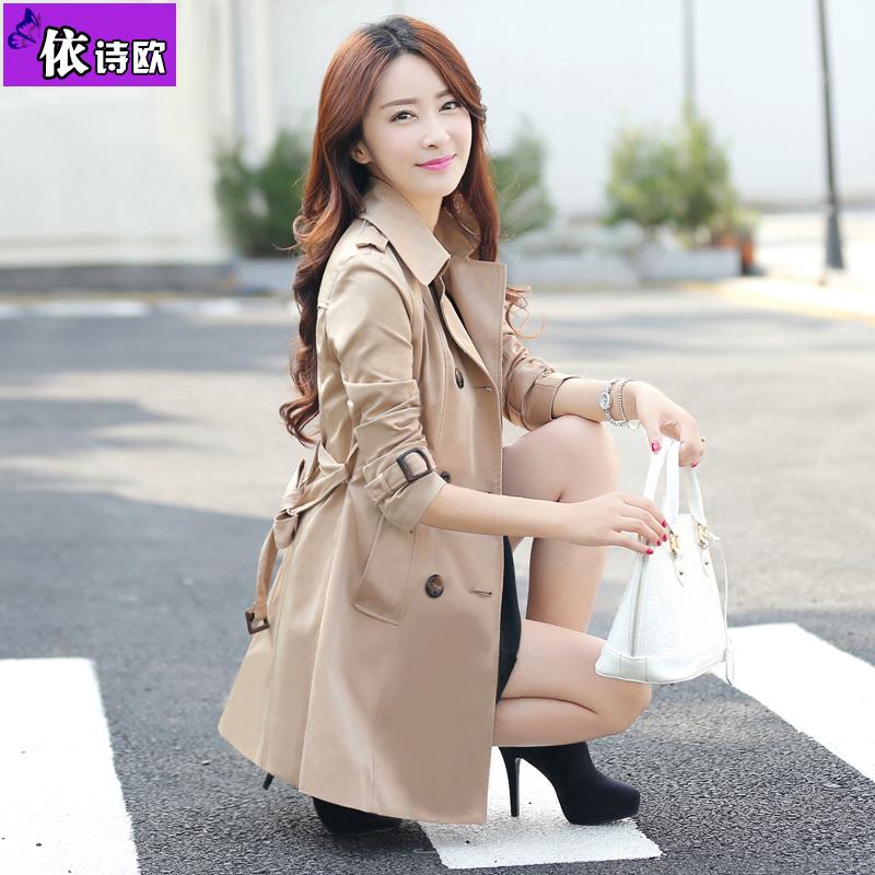 依诗欧2015春秋装新品中长款修身气质淑女韩版女式风衣女装外套