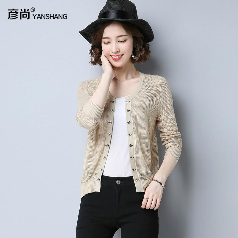 衫百搭空调开衫防晒长袖外套圆领镂空纯色夏季针织女装