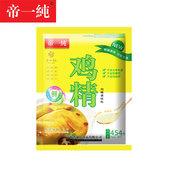 帝一纯鸡精454g 面条煲汤烹饪肉类料调味品厨师调料 替代味精批发
