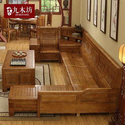 九木坊实木沙发怎么样,九木坊实木沙发好吗