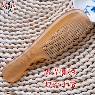 牛角梳子正品天然防静电脱发家用便携加厚女卷发细齿梳纯刻字礼品