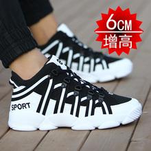 内增高跑步鞋 秋季潮鞋 2017夏季新款 子韩版 男士 男鞋 运动休闲鞋 波鞋