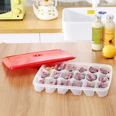 饺子盒18格带盖子冷冻冷藏保鲜盒长方形塑料收纳食品密封盒