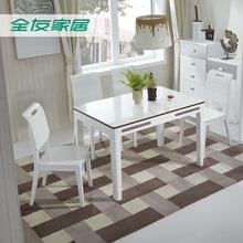全友餐桌椅组合4人 饭桌简约现代餐厅家具钢化玻璃方桌120377图片