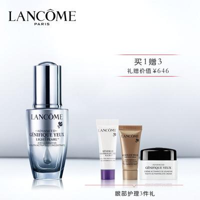 【情人节】兰蔻「小黑瓶」系列大眼精华眼霜 淡细纹改善眼袋