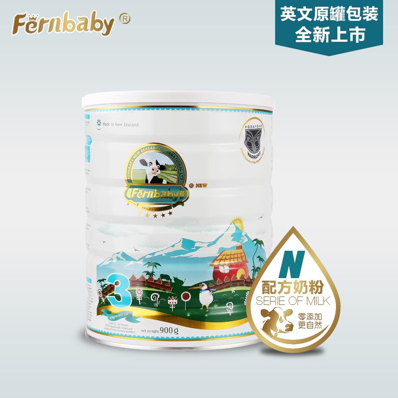 Fernbaby/斐婴宝 900g 新西兰进口婴幼儿配方奶粉 3段 正品包邮