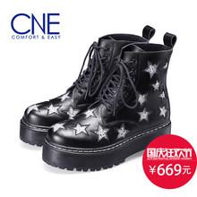 CNE 秋冬女鞋女靴 靴子圆头厚底短靴马丁靴 7T54903图片