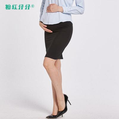 孕妇装春秋装工装一步裙正装冬职业托腹包臀半身裙秋冬季黑色短裙