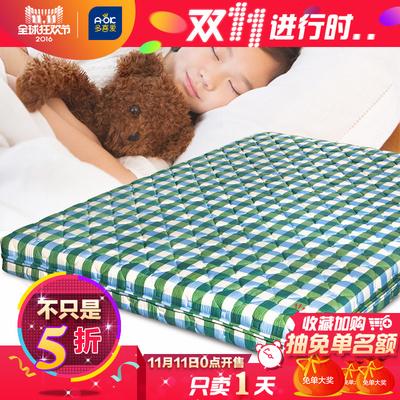 多喜爱家具床高低怎么样,多喜爱家具床高低好吗